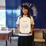 兵庫県アマチュアゴルフ選手権
