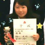 兵庫県高等学校総合体育大会