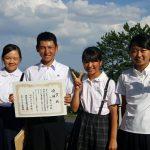 関西ジュニアゴルフ選手権競技