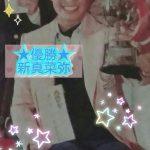 全日本サンスポ女子アマチュアゴルフ選手権