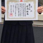 関西高等学校ゴルフ連盟マッチプレー選手権